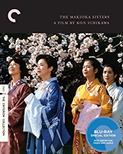 Criterion Collection: Makioka Sisters [Blu-ray] [1983] [US Import]
