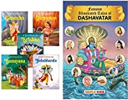 My First Mythology Tale (Illustrated)(Set of 5 Books) - Mahabharata, Krishna, Hanuman, Ganesha, Ramayana - Sto