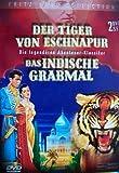Der Tiger von Eschnapur / Das indische Grabmal [2 DVDs] (Fritz Lang Collection)
