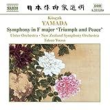 Yamada: Sym.in F Major-Triumph