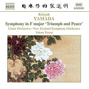 Symphonie F-Dur/Symph. Dichtun