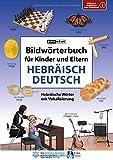 Bildwörterbuch für Kinder und Eltern Hebräisch-Deutsch (Bildwörterbücher)