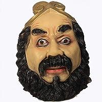 Circlefly Viaje a la Mono Serie Arena Monje máscara Baile de Disfraces Divertida máscara de Halloween