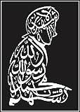 Miroir de la Shahada