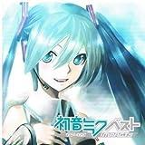Hatsune Miku Best-Impacts- - Original Soundtrack