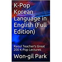 K-Pop Korean Language in English (Full Edition): Raoul Teacher's Great 200 K-Pop Lectures (English Edition)