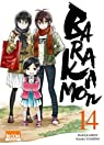 Barakamon, tome 14 par Yoshino