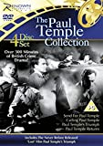Paul Temple Collection [DVD]