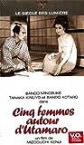 Cinq femmes autour d'Utamaro - VOST [VHS]