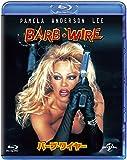 Pamela Anderson Lee-Barb Wire [Edizione: Giappone] [Blu-Ray] [Import]
