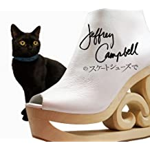 Jeffrey Campbell No Skate Shoe