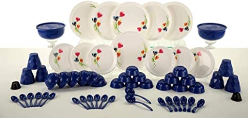 Homray Microwavesafe, Unbreakable 62 Pc Printed Round Dinner Set