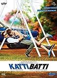 #5: Katti Batti