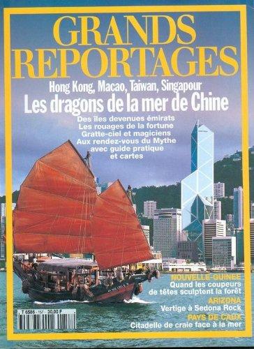 Hong Kong Et Macao [Pdf/ePub] eBook