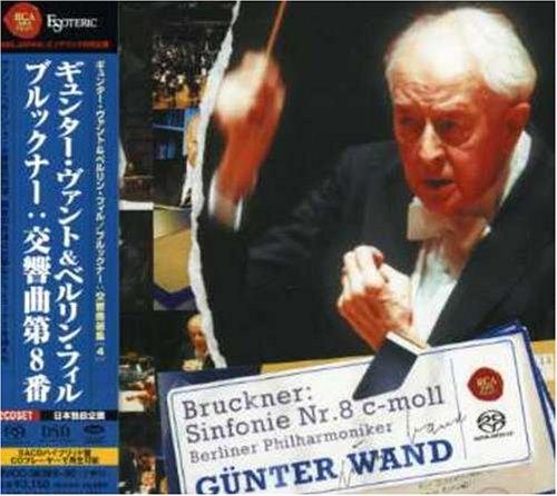 Buckner: Symphony No. 8