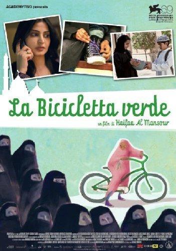 la-bicicletta-verde-dvd