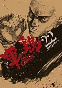 Coq de Combat Nouvelle édition Tome 22