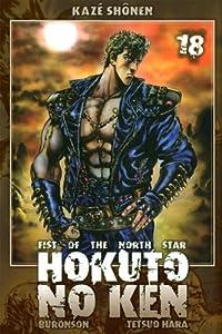 Hokuto No Ken - Ken le survivant Nouvelle édition Tome 18
