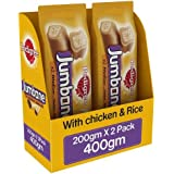 Pedigree Jumbone Adult Dog Treats, Chicken and Rice – 200 g (Pack of 2)