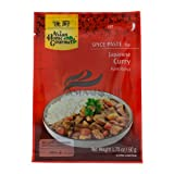 ASIAN HOME GOURMET, Spice Paste For Japanese Curry, 50g