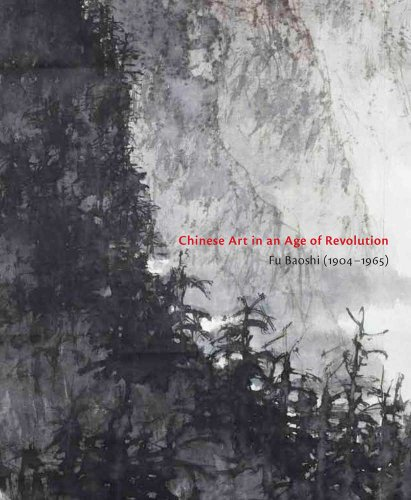 Chinese Art in an Age of Revolution - Fu Baoshi (1904-1965)