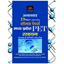 Adhyaywar 19 Years Solved Papers MP-PET Rasayan