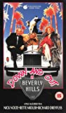Down and Out in Beverly Hills [VHS] [Import anglais]