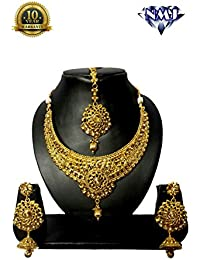 NMJ Gold Plated Artificial Traditional Jewellery Set With Maangtika