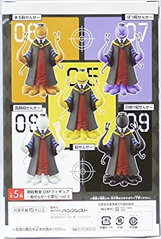 Assassination classroom DXF figure killing sensei Shichihenge vol.2 straight face killing sensei single item