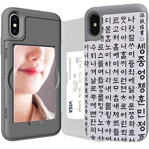 Eureka iPhone X, Hangul-White -