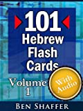 101 Essential Hebrew Flash Cards With Audio