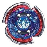 #4: Futurekart 4D System Beyblade Set, Blue