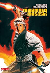Miyamoto Musashi Edition simple One-shot
