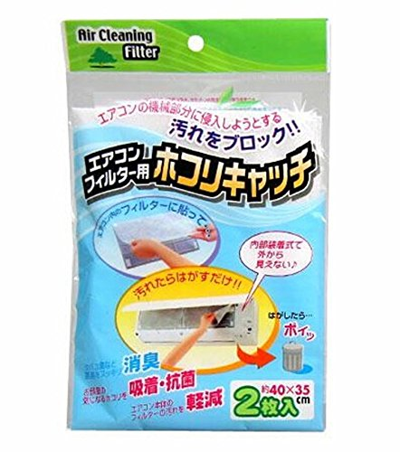 cooplay-10pcs-air-conditioning-clean-filters-screen-film-strainer-for-family-dustproof-air-condition