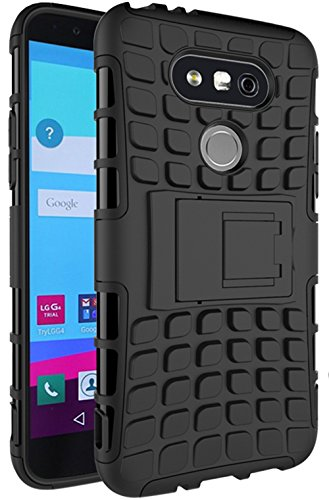 nnopbeclik-2in1-dual-layer-coque-lg-g5-silicone-new-armor-series-protectrice-fine-et-elegante-rigide