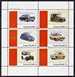 Grunay 1982 Austin Cars (A99, Ambassador, 8 etc) perf set of 6 values (15p to 75p) u/m CARS AUSTIN JANDRSTAMPS (8216)