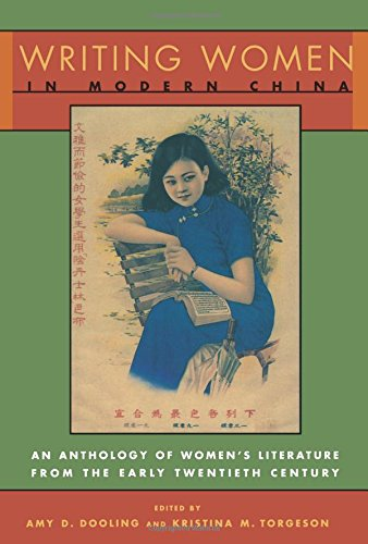 Writing Women in Modern China: An Anthology of Literature by Chinese Women from the Early Twentieth Century (Modern Asian Literature Series)