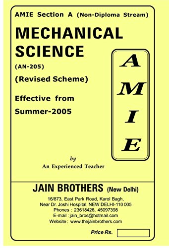 AMIE Mechanical Science AN-205 Solved Paper
