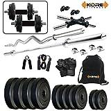#10: Kore K-PVC-20KGCOMBO2 Home Gym and Fitness Kit