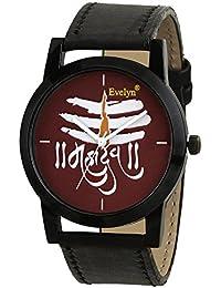 Evelyn Analogue Mahadev Print Brown Dial Black Leather Belt Wrist Watch For Men & Boys|Shiv Bhakt Edition