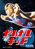 Sci-Fi Live Action - National Kid DVD Box Digitally Remastered Edition (5DVDS) [Japan DVD] DSZS-7807