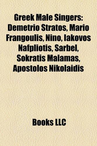 greek-male-singers-sakis-rouvas-mario-frangoulis-giannis-ploutarhos-nino-iakovos-nafpliotis-notis-sf