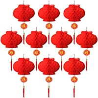 10 pack Red Lantern festival decoration For Wedding, New Year ,Chinese Spring Festival,26cm Diameter (Red)