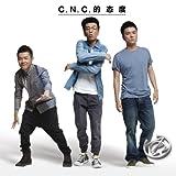 CNC De Tai Du
