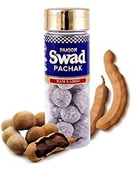 Panjon Swad Pachak Ram Ladoo Digestive Candy, Tamarind, 110g