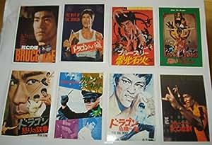 Bruce Lee / Collection : Cartes Postales (format 10 x 15 cm)