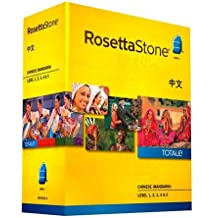Rosetta Stone, Chinese, Version 4, TOTALe, Level 1, 2, 3, 4 & 5 (Mac/PC)[OLD VERSION]
