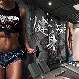 Liwenjun Tapete 3D Retro-Stil Fitness-Studio Fototapete Mode Simulation Fitness-Studio