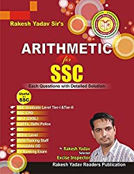 Rakesh Yadav Sir's SSC for ARITHMETIC