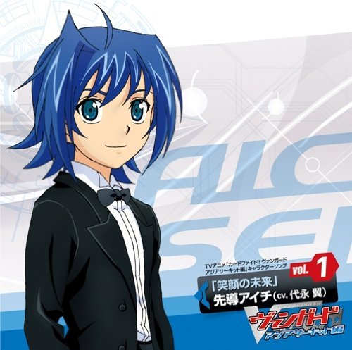 CARD FIGHT! VANGUARD ASIA CIRCUIT HEN CHARACTER SONG VOL.1 by Aichi Sendou (CV.Tsubasa Yonaga) (2012-10-09) Card Circuit Card